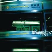 Huai Bei Chun@C  3721 Songs