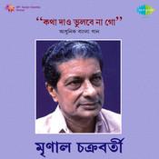 Katha Dao Bhube Na Mrinal Chakraborty Songs