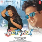 Beti No.1 Songs