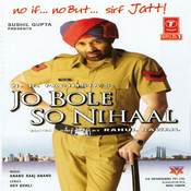 Jo Bole So Nihaal Songs