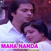 Maha Nanda Songs