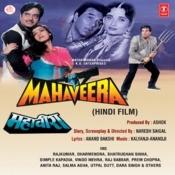 Mahaveera Songs
