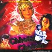 Chhota Chetan Songs
