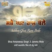 Sabhe Ghat Ram Bole Songs