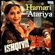 Hamari Atariya from (Dedh Ishqiya) Songs