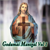 Godumai Manigal Vol 1 Songs
