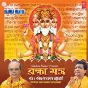 Bramha Mantra Songs