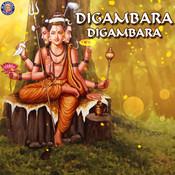 Digambara Digambara Songs