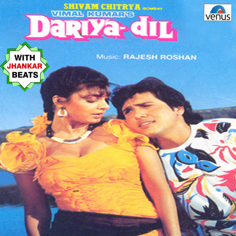 Dariya Dil - With Jhankar Beats Songs Download: Dariya Dil