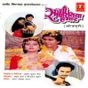 Saanchi Piritiya Hamar Songs