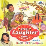 Great Laughter Show- Vol- 3 Songs