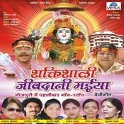 Shaktishali Jivdani Maiya Songs