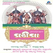 Manima- Jagannath Bhajan Songs
