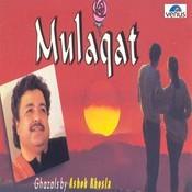 Aaj Ek Ajnabi Se Nigahe Mili Song