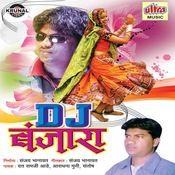 Dj Banjara Songs