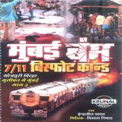 Mumbai Bam 7-11 Bisfot Kand Songs