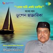 Mora Jatri Eki Taranir Songs