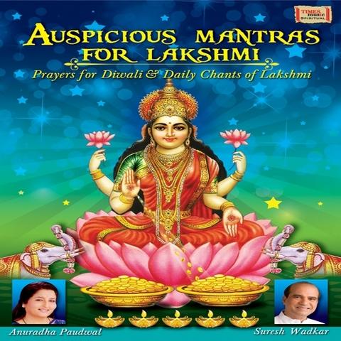 lakshmi suprabhatam mp3 song download auspicious mantras