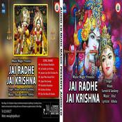 Jai Radhe Jai Krishna Songs