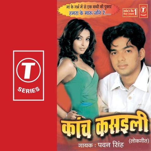 Meri Kismat Mein Tu Nahi Fhd Prem Rog 1982
