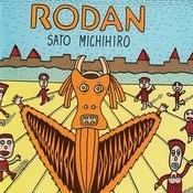 Rodan Songs