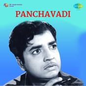 Panchavadi Mlm Songs