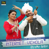 Internet Vichola Songs