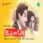Ooty varai uravu | tamil movie audio jukebox youtube.