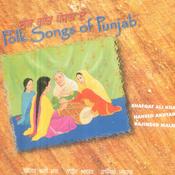 Folk Songs Of Punjab Vol 3 Songs