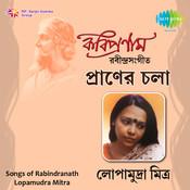 Lopamudra Mitra Praner Chala Tagore Songs