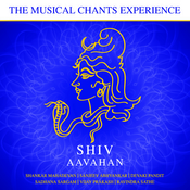 Shiv Mahamantras Songs