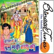 Barsaane Mein Dhoom Machi Hai Songs