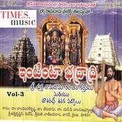 Bhaktharamadasu Keerthanalu Vol 3 Songs