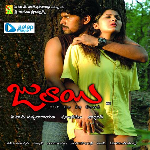 Julayi telugu 3gp movie download.