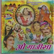 Jai Bhatiyani Mata Aarti MP3 Song Download- O Majisa Jai