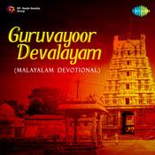 Guruvayoor Devalayam (malayalam Devotional) Songs