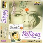 Bindiya I Songs