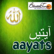 Islamic Aayats Songs