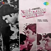 Murde Ki Jaan Khatre Mein Songs