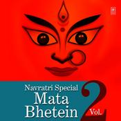 Navratri Special - Mata Bhentein - 2 Songs