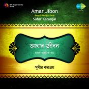 Subir Karanjai - Amar Jibon Songs