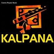 Bhatiali MP3 Song Download- Kalpana Bhatiali Punjabi Song by