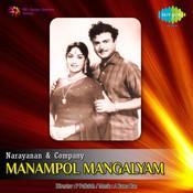 Manampol Mangalyam Songs