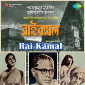 Rai Kamal Songs