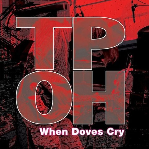 When Doves Cry Song Download When Doves Cry Mp3 Song Online Free On Gaana Com