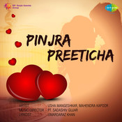 Pinjra Preeticha Mar Songs