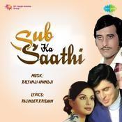 Sub Ka Saathi Songs