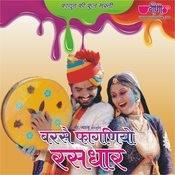 Barse Phagniyo Rasdhar Songs
