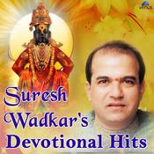 Om Gan Ganapataye Namo Mp3 Song Download Suresh Wadkars Devotional Hits Om Gan Ganapataye Namo Song By Suresh Wadkar On Gaana Com