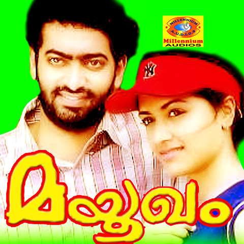 amrutham malayalam movie songs free download 123musiq